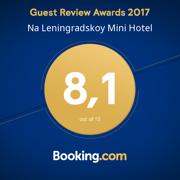 Hotel Leningradka Booking.com 2017